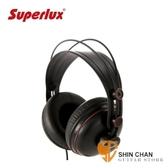 【缺貨】專業監聽級封閉式耳機 Superlux HD662