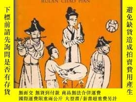 二手書博民逛書店【包罕見】Sonq Dynasty Musical Source