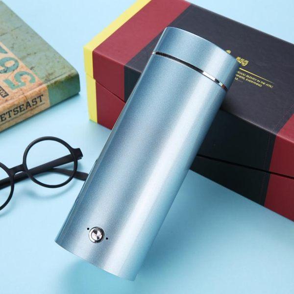 旅行電熱水壺迷你便攜式家用折疊燒水壺電熱水杯小型 樂活生活館