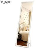 實木鏡子全身穿衣鏡歐式試衣鏡臥室落地壁掛兩用鏡簡約服裝鏡鉅惠