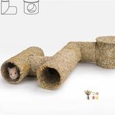 倉鼠玩具 草粉通道窩居室熊玩具隧道diy迷宮用品