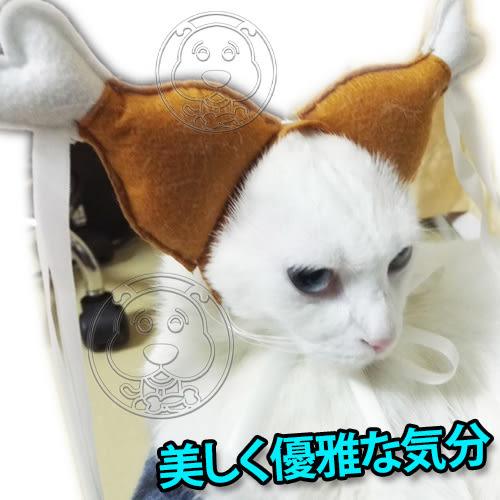 【zoo寵物商城】DYY》賣萌法寶!寵物姑姑雞腿頭 搞笑貓咪狗狗假髮頭飾
