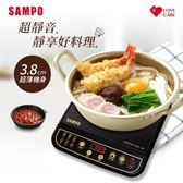 SAMPO聲寶  IH變頻電磁爐 KM-SJ12T