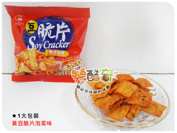 九福-韓式泡菜豆脆片-1800g【0216零食團購】G175-3