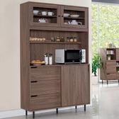 Homelike 黛蒙德4尺收納餐櫃