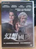 挖寶二手片-J04-085-正版DVD*電影【幻想國度】-亞倫艾克哈特*布蘭妮墨菲