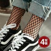 漁網襪 短襪正韓魚網襪夏季薄款中筒網眼襪 鏤空黑色網格短網襪女【萬聖節85折】