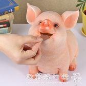 存钱罐  兒童儲蓄罐零錢罐創意儲錢罐可愛豬豬女孩禮物成人 『歐韓流行館』