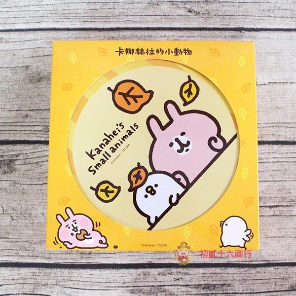 勇信_卡娜赫拉小動物綜合餅乾禮盒230g【0216零食團購】4712466020213