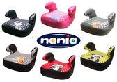 納尼亞 nania 汽座輔助墊 (共6款)