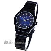 SIGMA 簡約時尚 藍寶石鏡面時尚腕錶-黑x藍