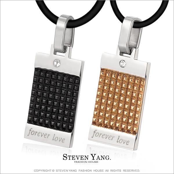情侶項鍊 對鍊STEVEN YANG西德鋼飾鋼項鍊「愛情巧克力」*單個價格*