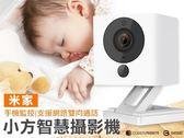 小米手機監控 網路監視器攝影機監控WIFI錄影機NCC BSMI雙認證