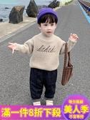 男童毛衣套頭新款兒童加厚高領水貂絨打底衫兒童秋冬款針織衫-『美人季』