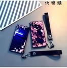 【快樂購】蘋果7plus手機殼iphon...