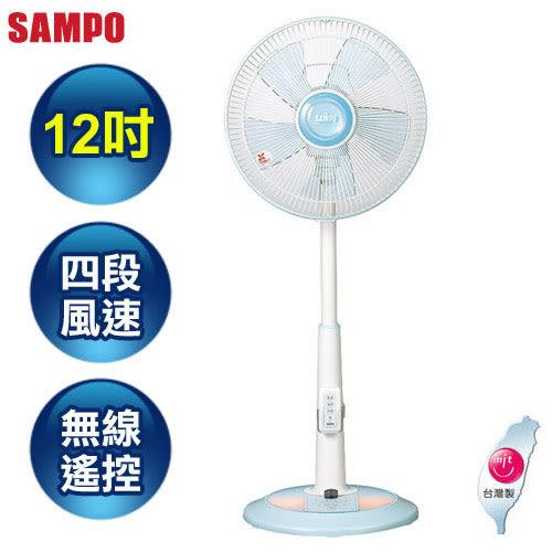 【福利品】SAMPO聲寶 12吋微電腦夜燈遙控桌立扇 SK-FQ12R