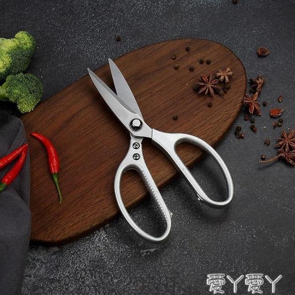 廚房剪刀SK5二代工業不銹鋼304剪刀三代強力剪刀殺魚雞骨廚房家用鋒利 愛丫
