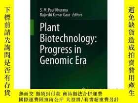 二手書博民逛書店Plant罕見Biotechnology: Progress i