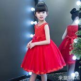 花童禮服 連身裙婚紗公主裙兒童生日寶寶花童蓬蓬紗鋼琴演出服