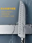 不銹鋼磁鐵架 廚房用品磁性吸力磁吸架 免打孔壁掛式置物架ATF  英賽爾3C