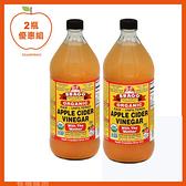 (2瓶優惠組+送贈品)Bragg 阿婆有機蘋果醋32oz(946ml/瓶) #現貨新效期 #有機認證蘋果醋 #全素
