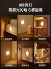 人體感應燈智能小夜燈免布線