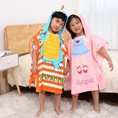 兒童浴袍棉質浴巾毛巾料男女童寶寶浴衣連帶帽斗篷披風沙灘巾套頭