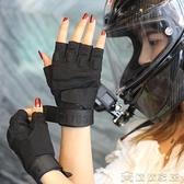 機車手套 手套男女騎士裝備夏季戶外運動機車半指手套摩托車專用【免運快出】
