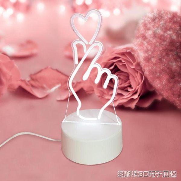 3d立體小夜燈少女比心插電創意卡通led臥室台燈麋鹿創意生日禮物 全館免運