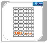 【量販10盒】裕德 電腦標籤  160格 US0256 三用標籤 列印標籤 量販型號可任選