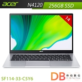 acer Swift 1 SF114-33-C5Y6 14吋 N4120 Win10 銀色筆電(6期0利率)