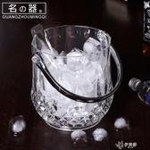 冰桶名器亞克力冰桶小鉆石冰桶透明冰桶塑料冰桶酒吧冰桶送不銹鋼冰夾伊芙莎