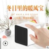 110V台灣專用  handy heater迷妳家用暖風機辦公室小型取暖器便攜桌面暖風機