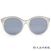 Ed Hardy 太陽眼鏡 鈦 貓眼 墨鏡 EH1044 WHEAT 大理石白-銀 眼鏡推薦 久必大眼鏡