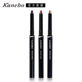 Kanebo 佳麗寶 一筆出色眼唇頰彩-細0.4g(3色任選)