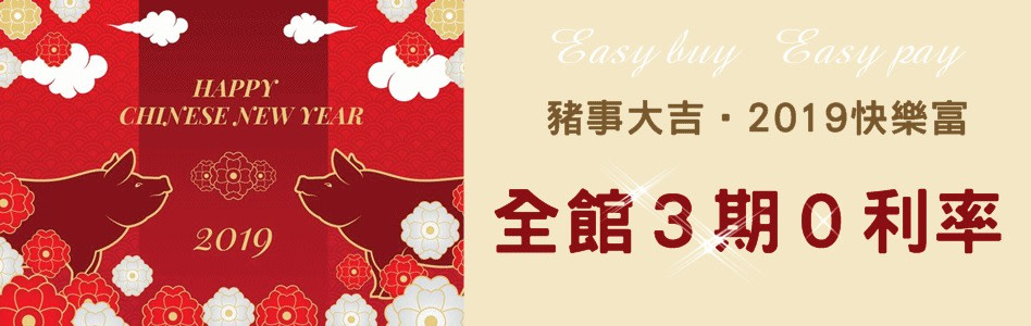shuijingjing-headscarf-4371xf4x0948x0300-m.jpg