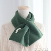 圍巾秋冬季交叉小圍巾女毛毛線百搭男保暖薄純色韓版短款針織圍脖護頸