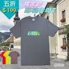 100%純美國棉-印花字母T恤 (16種...
