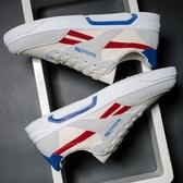 夏秋季男士帆布鞋百搭鞋子韓版潮流青少年男生潮鞋平底板鞋休閒鞋