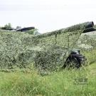 偽裝網 戶外迷彩防衛星航拍偽裝網遮擋防偽網加厚叢林山體綠化遮陽防曬網T