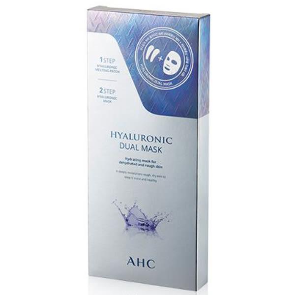 韓國 AHC 玻尿酸神仙水2步驟面膜(凝膠貼片x2+面膜25g)【小三美日】A.H.C