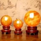 天然黃色風水球擺件設圓球黃水晶招財轉運大小號家居客廳裝飾 名購居家