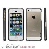 UPTIONTEK Miyabi for iPhone5/5S鐵灰色極至輕薄鋁合金保護框 限量加贈前後高透保護貼