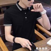 夏季男士帶領短袖T恤時尚商務休閒半袖翻領體恤Polo衫夏天男衣服  韓風物語