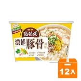 金車高頓粥濃郁豚骨風味63g(12入)/箱 【康鄰超市】