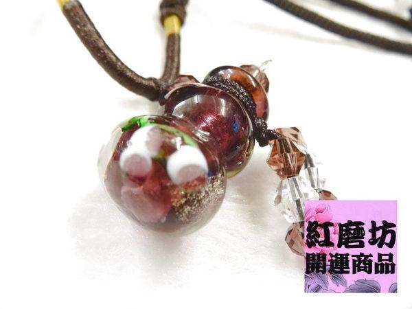 【Ruby工作坊】NNO38PU紫葫蘆透精油雕花瓶中國結項鍊一件