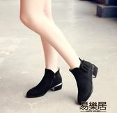 短靴秋冬英倫尖頭單靴女小碼