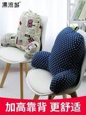 腰墊護腰大號腰靠座椅靠墊抱枕辦公室腰枕椅子靠背墊孕婦床頭靠枕月光節88折