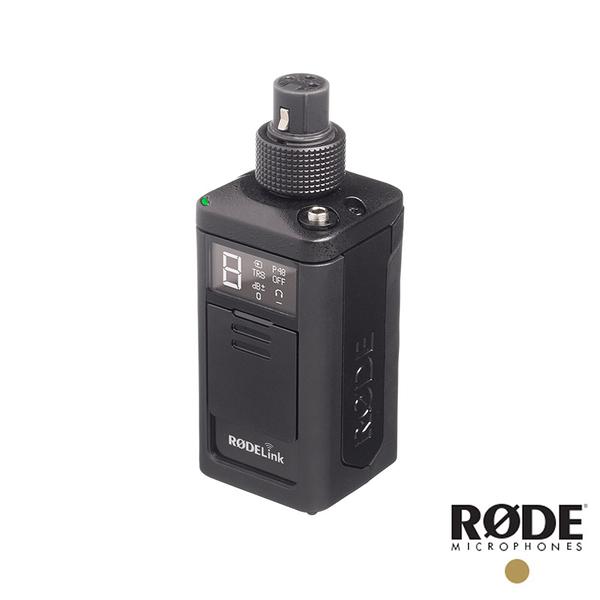 黑熊館 RODE RODELink TXXLR TX-XLR Transmitter XLR 無線發射器