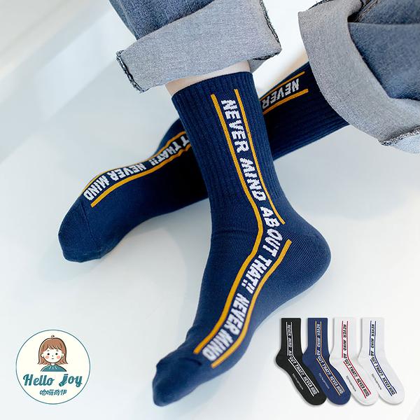 【正韓直送】韓國襪子 NEVER MIND英文字加大男性中筒襪 男襪 長襪 型男必備 哈囉喬伊 M11